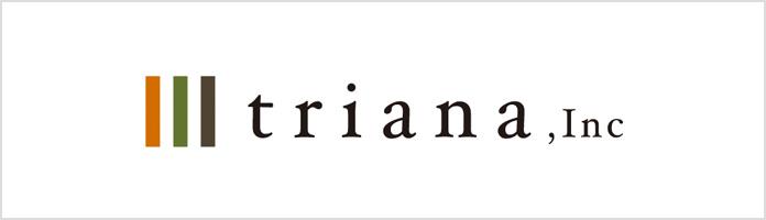 トリアナ企業サイト
