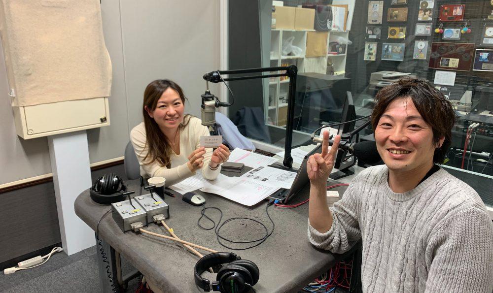 川野がラジオ番組「ハイカラ食堂」で「ナコウド」についてお話させていただきました!