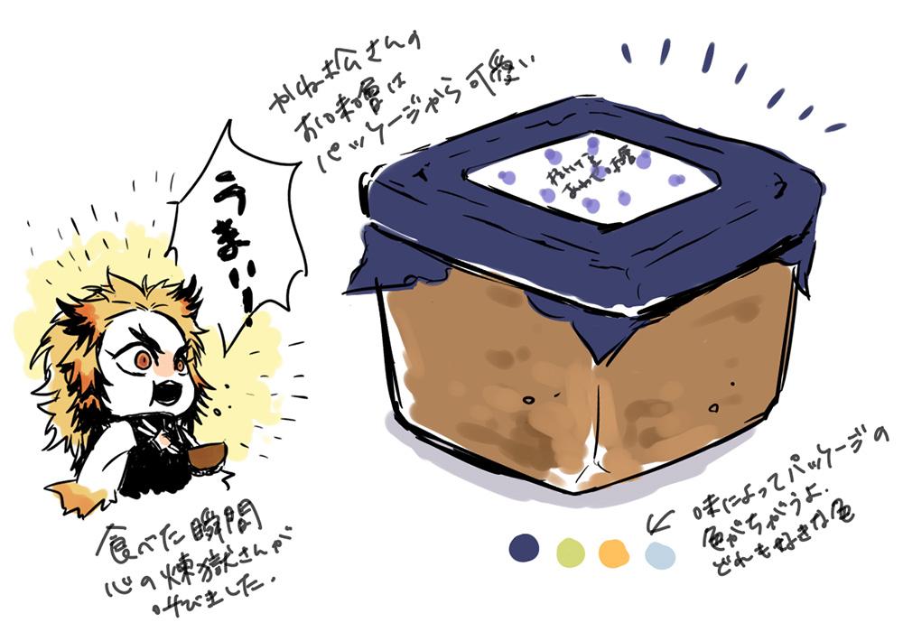 かね松「二代目礼治味噌 掛け豆あわせ味噌」