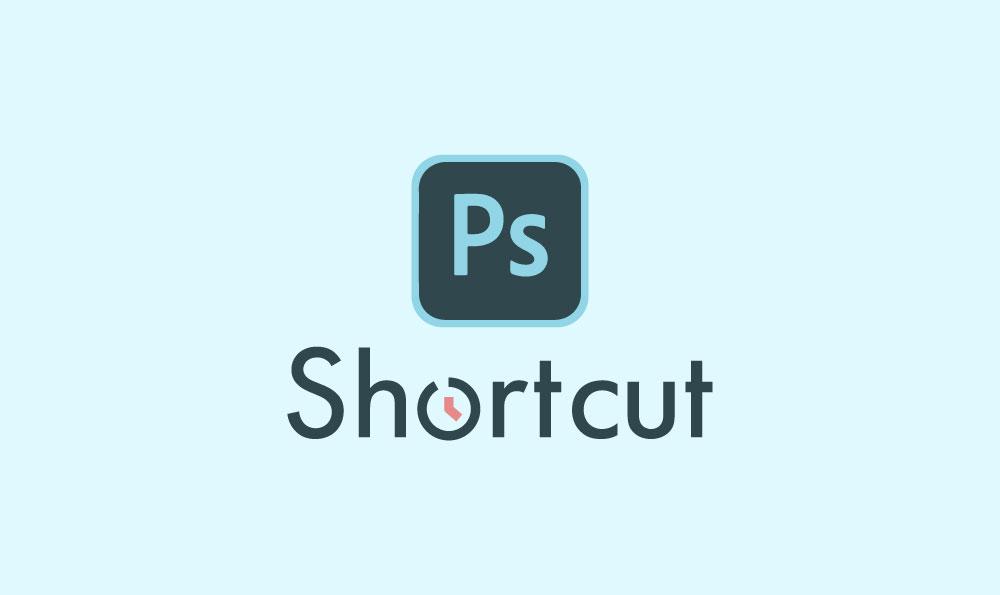 Photoshopのショートカットキーを整理してみました。